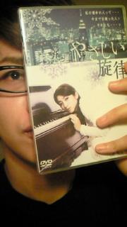 *ついにアノ作品がDVD発売!!!*
